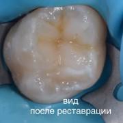 DSC_7220_22-56-49.jpg
